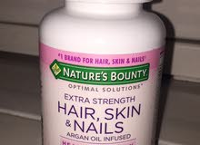 nature's bounty ---Hair , skin & nails vitamins