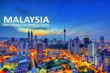ابحث عن مستثمر لفتح مطعم في ماليزيا