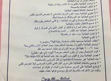 عمان _ طبربور