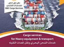 شركات شحن بحري في دبي 00971508678110