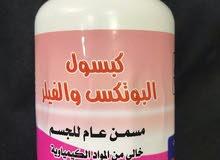 منتجات دبي سنتر