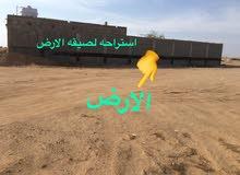 قطعه ارض للبيع موقع مميز جدا مساحه 900 متر