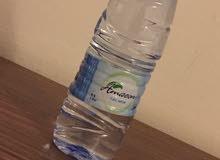 مصنع الأمازون لتنقية وتحلية المياه