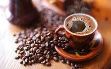 مطلوب قهوة للبيع أو للضمان