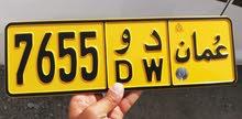 رقم رباعي مميز جدا وبسعر مناسب 7655 رمزين