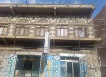 بيت للبيع عرررررطهههه جداا في ارقا مكان في صنعاء