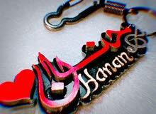 تصميم ميداليات مفاتيح من الحديد تصميم الإسم حسب الطلب