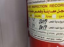 مطلوب مهندس كهرباء خبرة بأنظمة الحريق