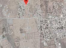 للبيع أرض سكنية الموقع (الرميس) ولاية بركاء