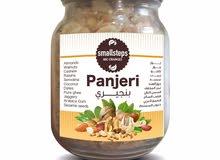 Net wt:400gm  بنجيري مكمل غذائي Panjeri - A nutritional supplement