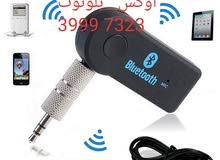 بلوتوث . اوكس ( Bluetooth. AUX )