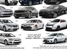rent Cars تأجير سيارات