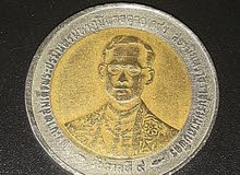 coin Thailand