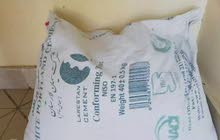 white cement of Iran with the best price