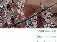 ارض 570م للبيع - سحاب   العبدلية