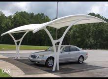 مظلات السيارات او الجلسات