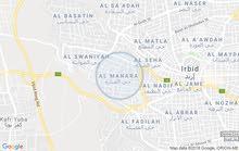 شقة للايجار مقابل مسجد صلاح الدين حي المنارة