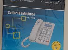 wired land line handset (Omantel branded) *new*