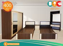 غرفة نوم اطفال و شبابية