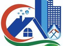 ر ررغوة كلين الامريكية لخدمات تنظيف المباني 94660402