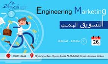 Be the first engineering marketer