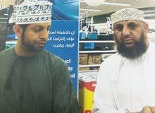 معلم تربية اسلامية ولغة عربية
