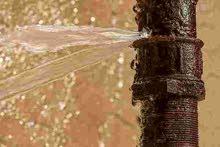 شركة كشف تسربات المياه المعتمدة من الشركة الوطنية