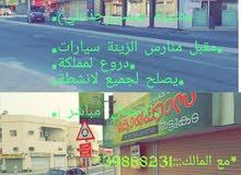 محلات علي شارع جدعلي