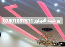 For sale New Carpets - Flooring - Carpeting