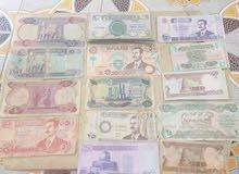 عملات عراقيه واجنبيه للبيع
