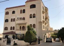 شقة للايجار في شارع الجامعة مساحة 170 م2 بحالة ممتازه