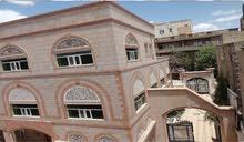 فيلا فارهة للبيع بقلب العاصمة صنعاء