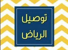 سائق سوداني محترم لتوصيل العقودات والمشاوير