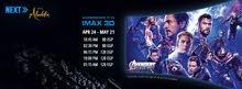 تذاكر فيلم avengers 2019  بسينما ايماكس