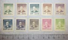 مجموعة طوابع صينية مميزة اصدار عام 1949