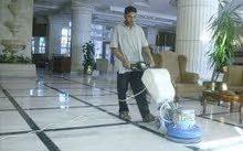 شركة تنظيف تنظيف وعزل خزانات واسطح نظافة فلل شقق نظافه كنب مكافحة حشرات