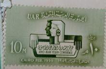 طابع مؤتمر الشباب الإفريقي 1959