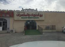 محل بيع حلويات ومكسرات