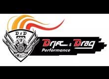 كراج drift & drag  للصيانه و تصليح السيارات