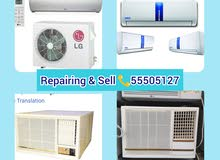 Air Conditioning - Repair, Installation   #airconditioner  #installation #repair