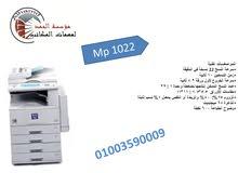 mp1022