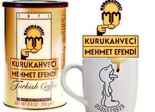 القهوة التركية الأفضل