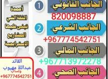 *لتسجيل بطاقه عضويه التواصل مع* *المدرب الدولي عبدالله مهيوب* *قايد فريق سفراء ا