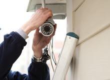 Full CCTV Installation & Maintenance Service