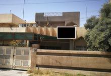 بيت للبيع في بغداد الرسالة الثالثة