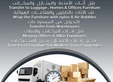 house moving & installing furniture