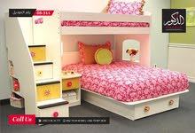 غرف اطفال بجوده عاليه ومميزه بالاقساط