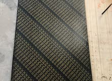 New Arrival WBP Black Film Faced Plywood