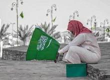 انا سعودي ابحث عن عمل في المدينة المنورة او خارج المدينة المنورة