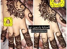 Mohannadi Designers